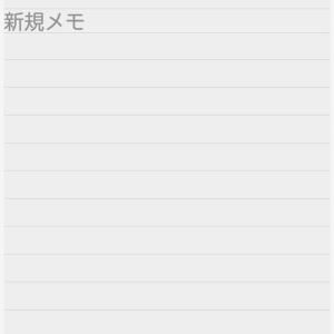 メモ帳にシンプル表示の機能を追加しました-タブのメモ帳「Tab Notepad」
