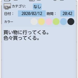 タスクのアラーム設定の不具合の対応を行いました-タブのメモ帳「Tab Notepad」