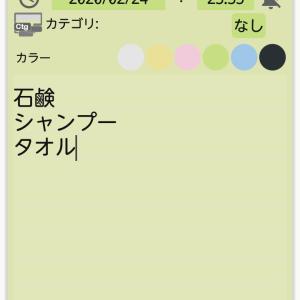 メモ帳のファイル保存方法を改善しました-タブのメモ帳「Tab Notepad」
