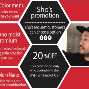 -Sho's promotion- Richmond店