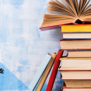 【動画付き】Kindleでペイパーバック(紙の書籍)を出版する方法