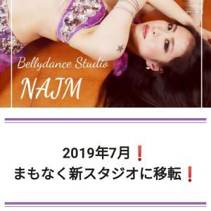 藤枝ベリーダンススタジオNAJMホームページ開設!