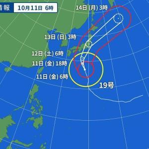 台風🌀接近中