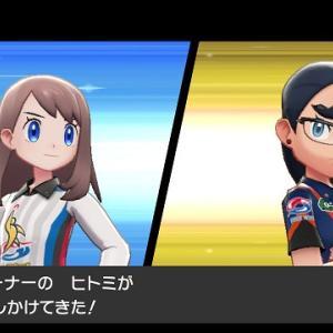ポケットモンスター ソード・シールド 感想プレイ日記3