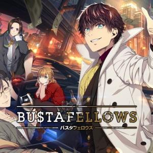 Bustafellows(バスタフェロウズ) 感想【ネタバレON/OFF有】