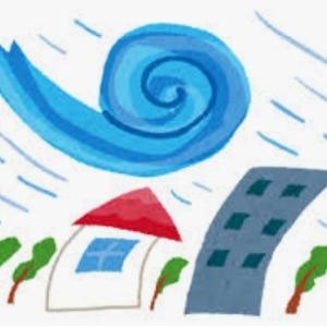 台風の日の過ごし方