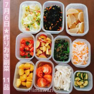 【家事効率UP】作りおき副菜11品で家事貯金