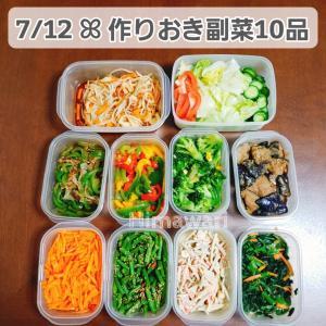 【感謝★夫の協力大!!】作りおき副菜10品⸜(*ˊᗜˋ*)⸝