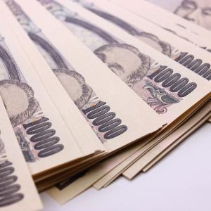【結婚10年目】アラフィフ夫が戸惑った夏のボーナス支給額