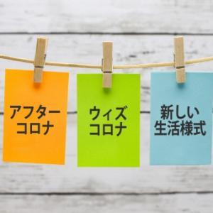 【TV放送】ZIP!で紹介されたマスク関連商品4つ«٩(*´ ꒳ `*)۶»