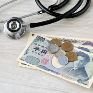 【インフルエンザ】敢えて安い病院で接種しない理由