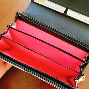 【やりくり費】早々と財布のお金をリセットしたわけ(¯∇¯٥)
