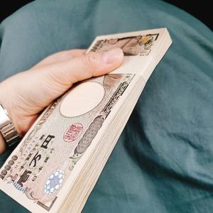 銀行口座解約!思わず手が震えた100万円の重み(>ω<。)