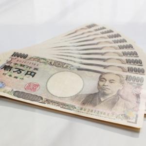 30万超え♡夫婦でガッツポーズした40代夫のお給料日(*^O^*)