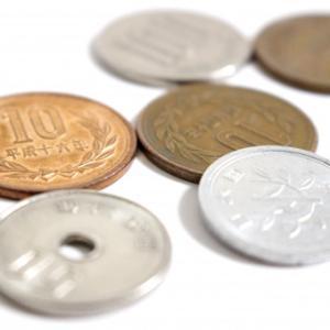 低金利時代…早く知りたかった!楽天銀行のお得なサービス