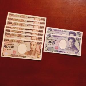 【7万2,000円】すげー!夫が声を出して驚いたわけ