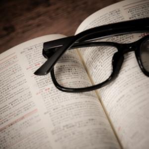 「不躾ながら」の意味と使い方は?ビジネスでの類語と例文を調査!