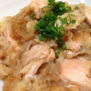 味付けはなめたけのみ。レンジで3分で出来る「秋鮭のレンジおろし煮」♡