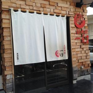札幌のおススメラーメン♡甘エビのスープがおいしい「えびそば一幻」🦐