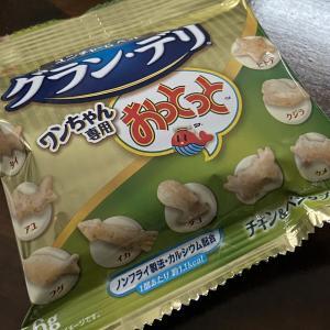 【犬用おやつ】ユニ・チャーム×森永コラボ「ワンちゃん専用のおっとっと🐟」