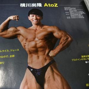 2019横川尚隆の筋トレメニューが公開!真似できる?