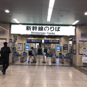 2020年2月大阪グルメ旅
