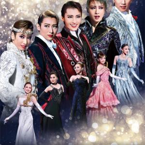 宝塚歌劇2021年ビジュアル