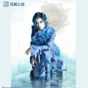 「青い薔薇の精」あの作品とそっくり!植田先生そういうことなの?