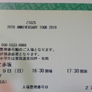 2020/1/19(日)マイナビBLITZ赤坂《ZIGZO 20TH ANNIVERSARY TOUR 2019》『ZIGZO』