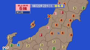 新潟で震度6。地震速報関連銘柄が上がる理由とは?