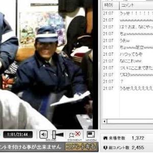 【画像】ネットで拾った色んな画像 -80p- 1/6/1