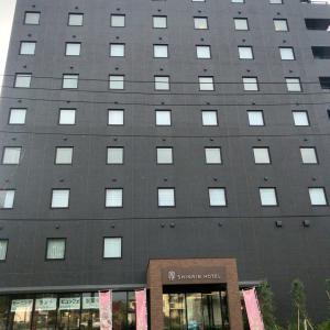 森林ホテル【2020年2月オープン(^^♪サウナ付き!一泊朝食付き4,909円~】