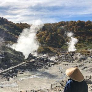 驚愕〓( ゚Д゚)岩盤浴の聖地、秋田の玉川温泉に行ってきた(^^♪