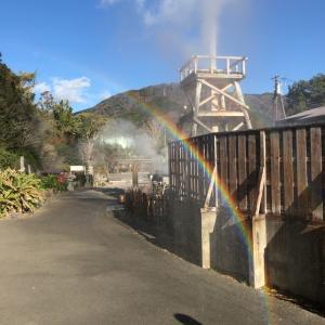 至近で虹が出現〓( ゚Д゚)峰温泉大噴湯公園⇒海女と漁師の宿 坂下⇒SPA・RESORT竜宮の使い