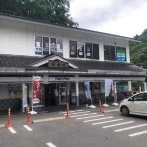 んだ。おおるり日光表参道店がファミマになってたっぺ!( ゚Д゚)【うどん300円】