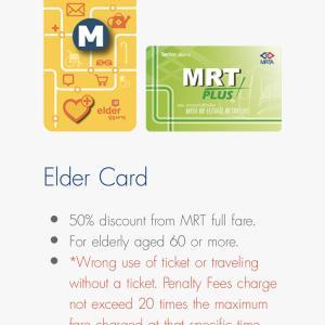 MRT  Elder Card でも外出規制で使うチャンスがない!