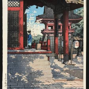 ノスタルジックな日本 〜「新版画作品集 なつかしい風景への旅」西山純子