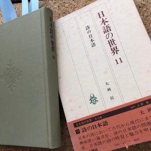 日本人の心の歴史 〜「詩の日本語」大岡信