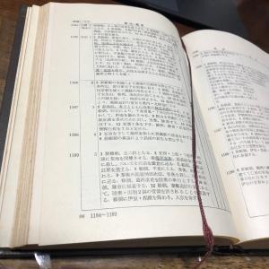日本史年表と小説 大河の一滴 〜「絶海にあらず」北方謙三