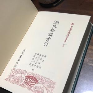 惨めなシンデレラとその後 〜「源氏物語」瀬戸内寂聴訳その6