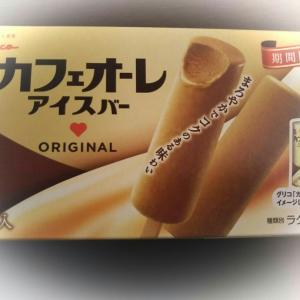 寒がりのアイス好き