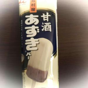 胃酸(汚話)