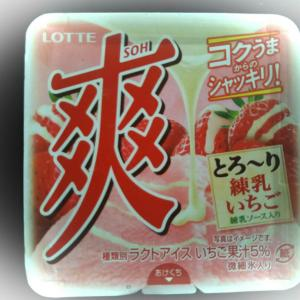 スーパー銭湯