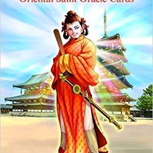 上杉謙信(東洋の聖人カード35)