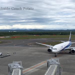 千歳・新千歳空港の無料スタンプラリーで限定グッズをゲット