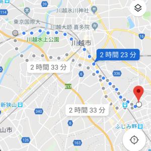 【ネタ】2019年9月〘「モーニングを楽しむシリーズ」in川越市的場@ココス 的場店〙その後