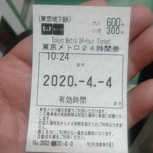 【居酒屋・ハシゴ】2020年4月「東京メトロハシゴ編その1一軒目」in綾瀬@駅前酒場