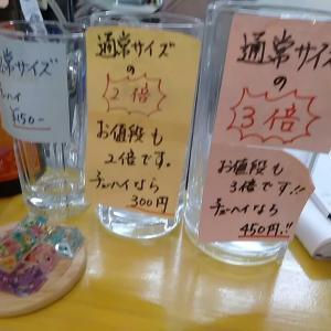 【不定期連載】「酒について」その2