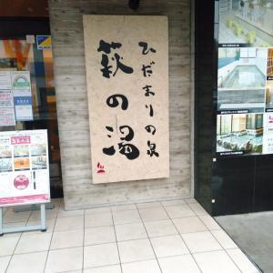 【モーニング】2020年10月「モーニング飲酒編」in上野@福しん上野駅前店