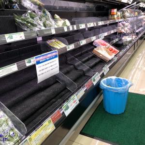 台風の影響 今日のスーパーマーケット4件の状況